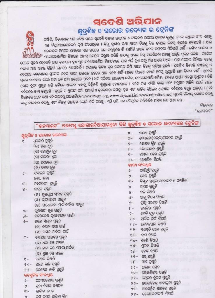 Training list JPG
