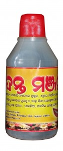 Prepared by C' Science  Best for toothache, gum, Peoriha, bleeding, mouth smell, remove blackness of teeth. Net wt- 75 gm     Price- Rs 25/-