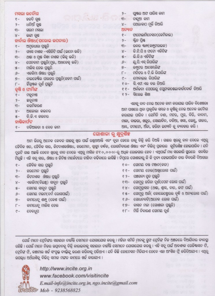 Training list JPG (1)