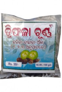 Triphala a mix powder of Hadida, Baheda and Amla. it best for many stomach disorder, Blood pressure, Gastric, Diabetic, hair fail, improve eye sight, improve vitality etc